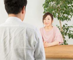 離婚回避 話し合い