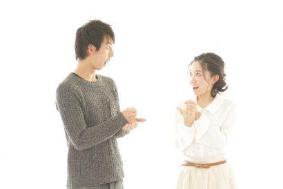 離婚回避方法